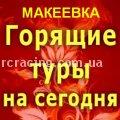 vth3ayrskgs.jpg